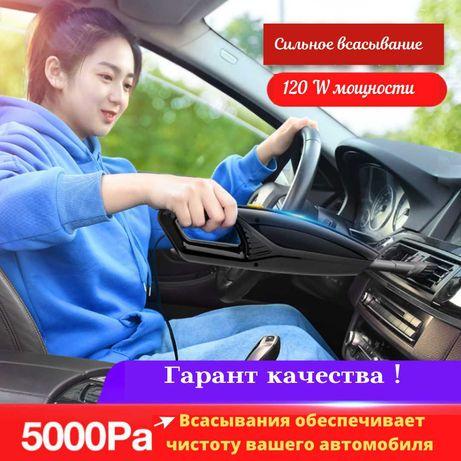 Уход за машиной с мощной пылесосами в 5000 ПА! Качественнные и новые!