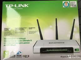 Продам модем TP-LINK TL-WR1043ND