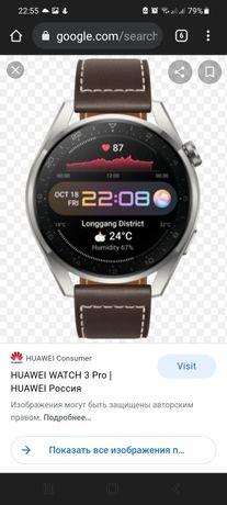 Продам часы хуавей G 3 новый