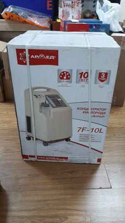 Концентратор Армед для подачи кислорода 10 литров