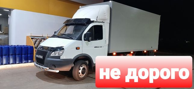 Грузоперевозки грузчики перевозки доставки Газель аренда услуги