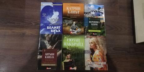 Книги 4. Книгите са като нови