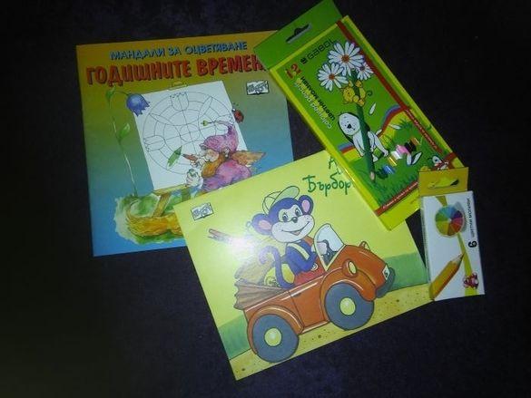 Забавен и образователен детски комплект