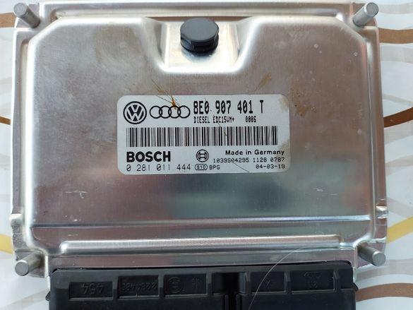 Компютър двигател Audi 2.5 TDI
