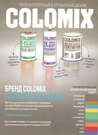 COLOMIX Коломикс Краска Автоэмаль Эмаль для автомобилей