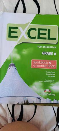 Книга Excel 6 класс по английскому