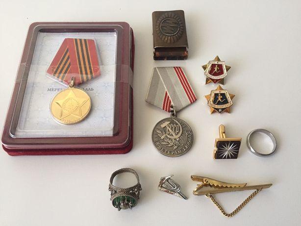 Медали, значки все для коллекционеров