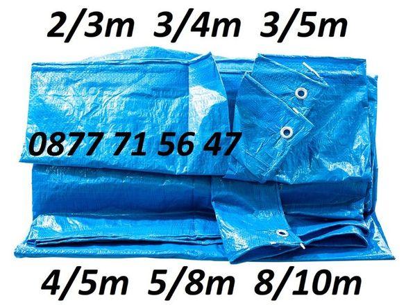Покривало полиетиленово платнище навес с халки и UV защита от 2 до 10м