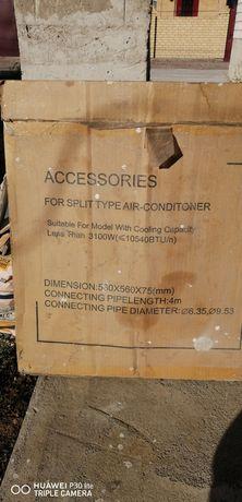 Продам комплект для установки кондиционера.