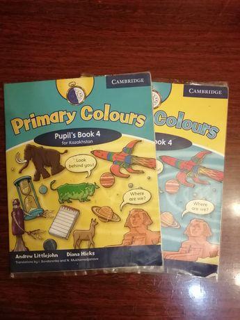 Школьные учебники для 4 класса