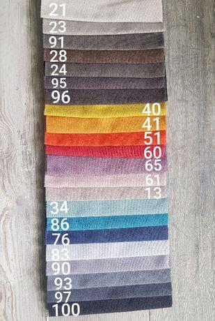 Дамаска Соро - 20 цвята