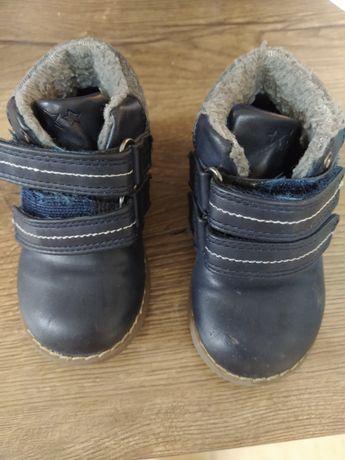 Детски есенно- зимни обувки Джордж
