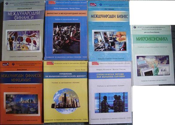 продавам книги и енциклопедии - история, икономика, разни