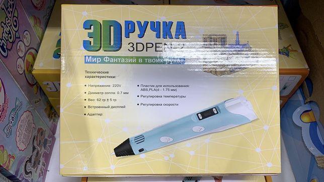 3D ручка , 3Д ручка Бесплатная доставка по городу Алматы