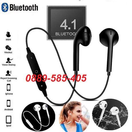 Bluetooth Безжични слушалки за спорт говорене HANDSFREE телефон