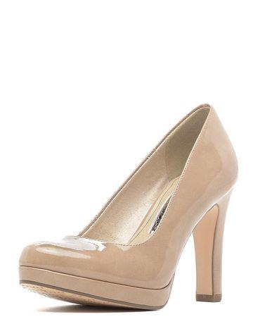 Продам женские туфли б/у бежевые р. 38