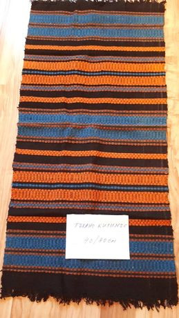 Тъкани килимчета