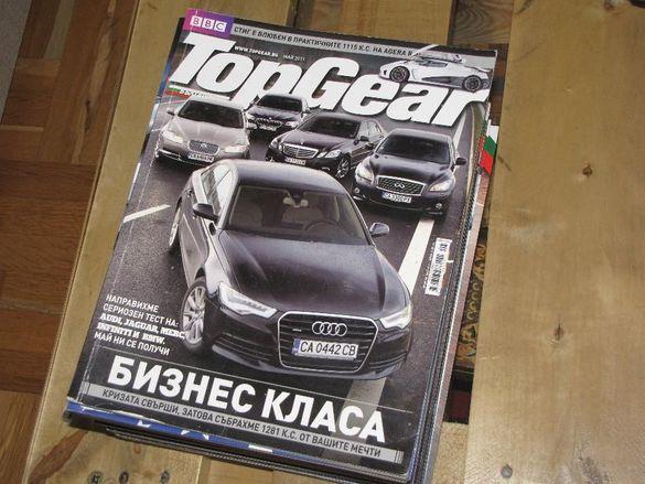 Списания TopGear и Auto Motor und Sport