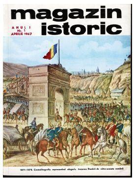 Magazin istoric 1967 - 1991