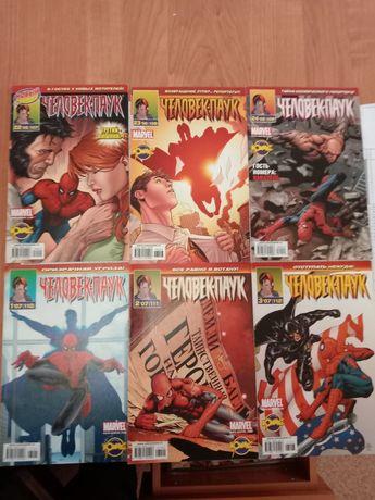 Комиксы Человек-паук