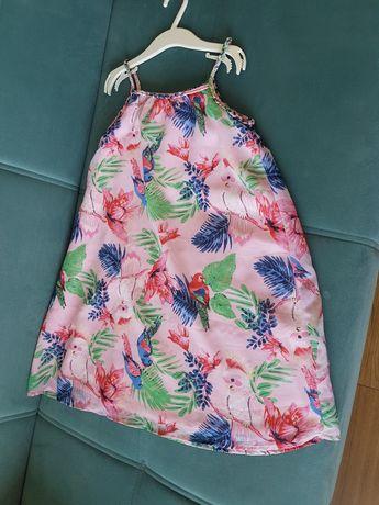 Ефирна детска рокля HM