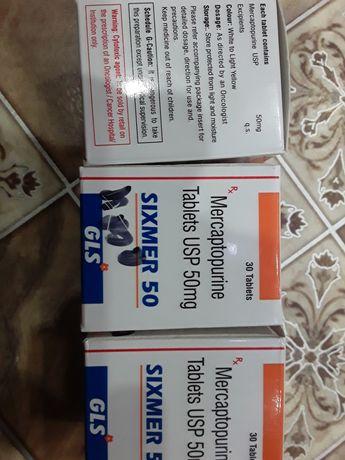 Меркаптопурин 50 дозировка