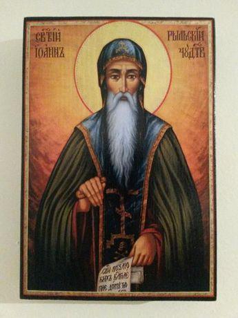 Икона на Свети Йоан Рилски icona Sveti Ioan Rilski