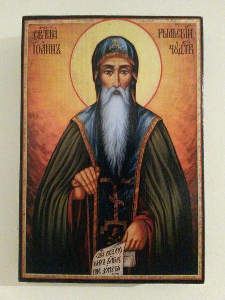 Икона на Свети Йоан Рилски icona Sveti Ioan Rilski гр. Пловдив - image 1