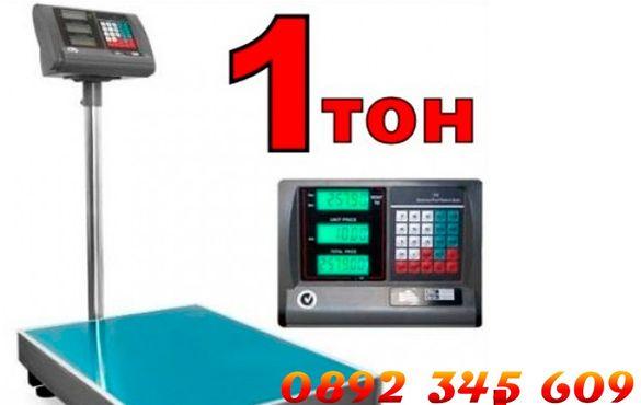 Голяма везна до 1 тон/1000 кг -нов електронен прецизен 60 х 80 см