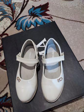 Детские обуви. Б/у