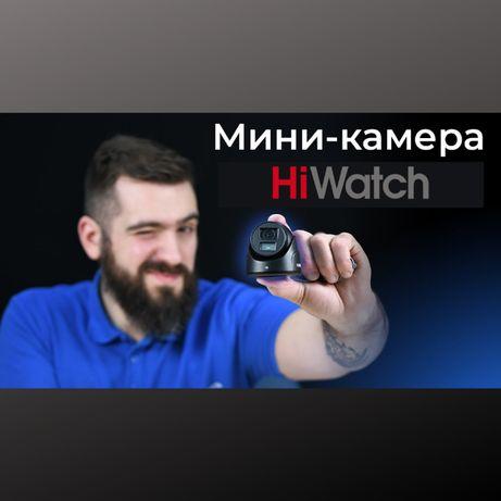 Миниатюрная (Компактная ) видеокамера 2мп 15700 тенге.