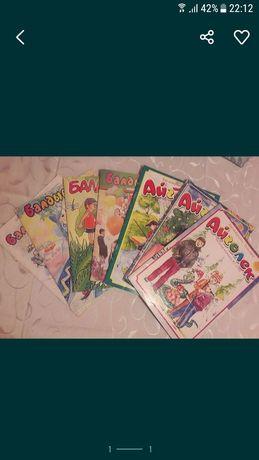Отдаю бесплатно журналы