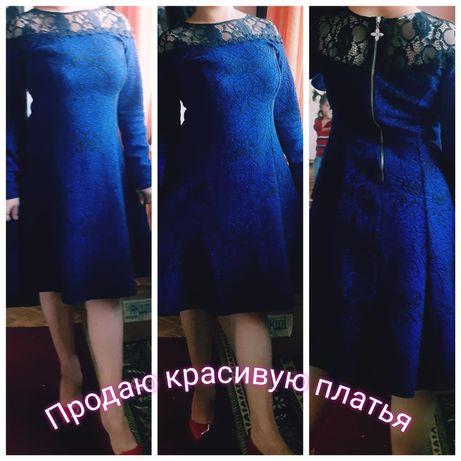 Продаю красивое платья