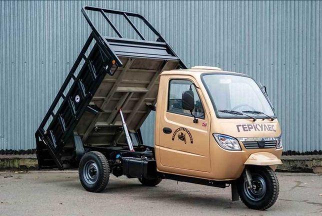 Продам Трицикл грузовой новый с кабиной синий и желтый