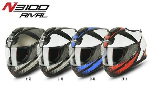 Нови каски nitro n3100 шлем каска различни разцветки xs,s,m,l,xl,xxl
