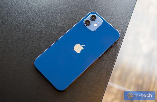 Продам iphone 12 128 gb синего цвета