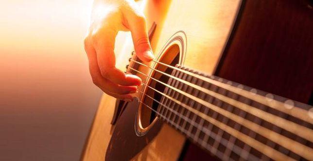 Уроки игры на гитаре - Караганда
