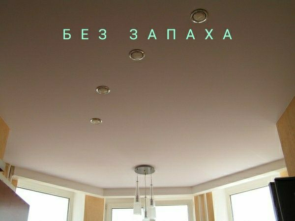 Натяжные потолки. Российское качество