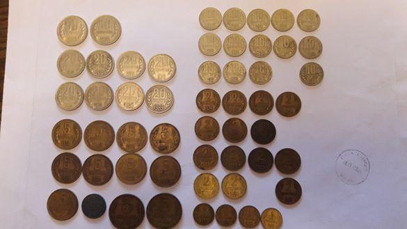 Лот стари монети 1962, 1974, 1988, 1989, 1990 Соц Стотинки