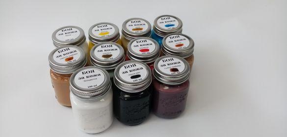 боя и пастели за кожа, обувки, чанти, кожарски, сарашки материали