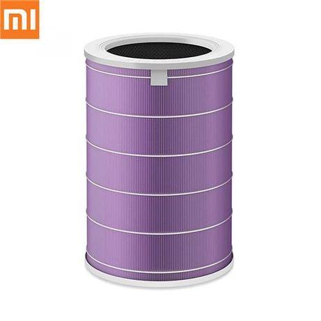 Filtru anti bacterian pentru orice Purificator Xiaomi - MOV - Purple