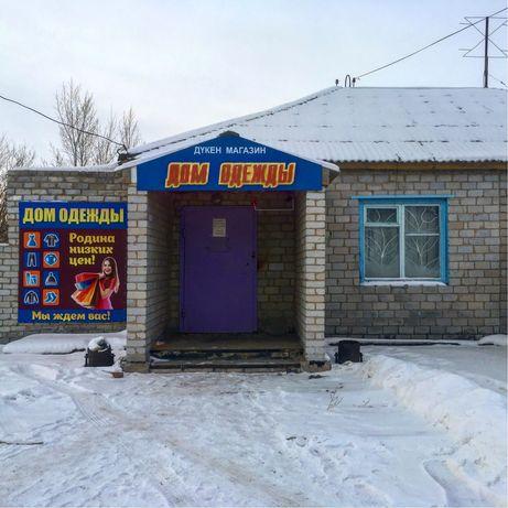 Магазин на хорошем месте расположения