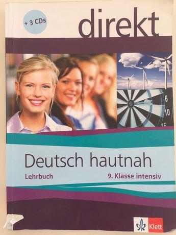 Изгодно!!! Учебници по Немски, Френски и Руски език и много други
