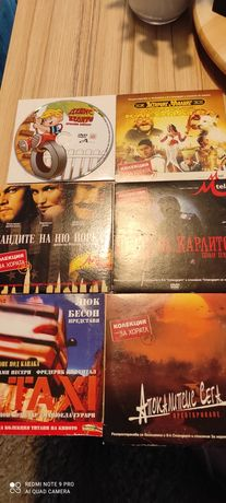 Много различни DVD филми