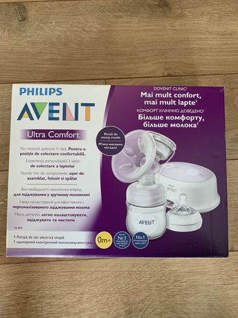 Pompa de san Philips Avent Electrica