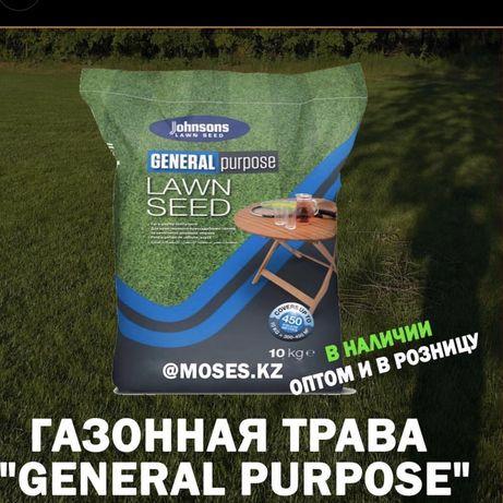 Газон универсальный. Семена газонных трав Johnsons.