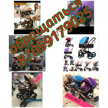 Детские коляски. Все модели и цвета