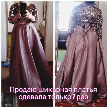Продаю шикарная платья