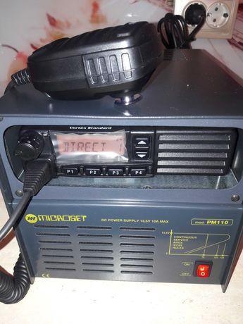 Радиостанция, рация.