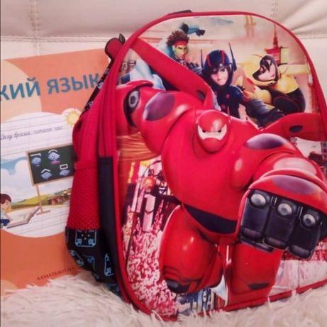 Рюкзак школьный 3000